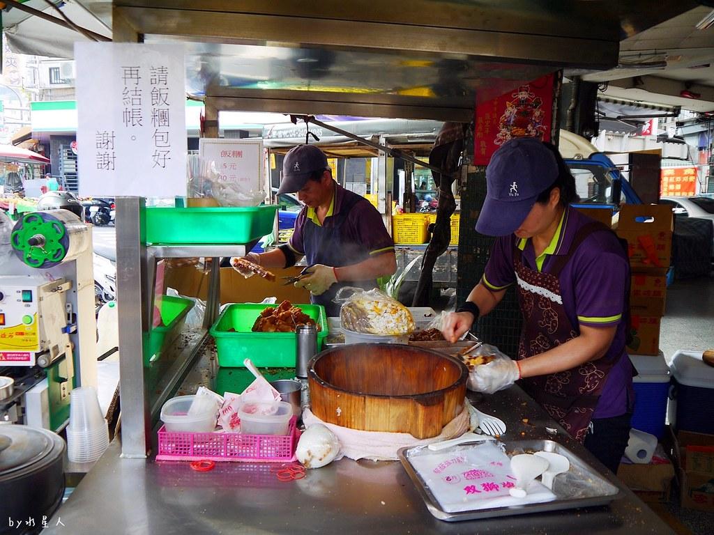 26761468699 236119a1be b - 日棧飯糰|第五市場排隊銅板美食,鹹蛋加滷蛋的古早味飄香,原桶Q飯糰