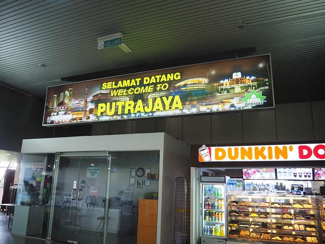 PA155244 プトラモスク ピンクモスク クアラルンプール Kuala Lumpur ひめごと