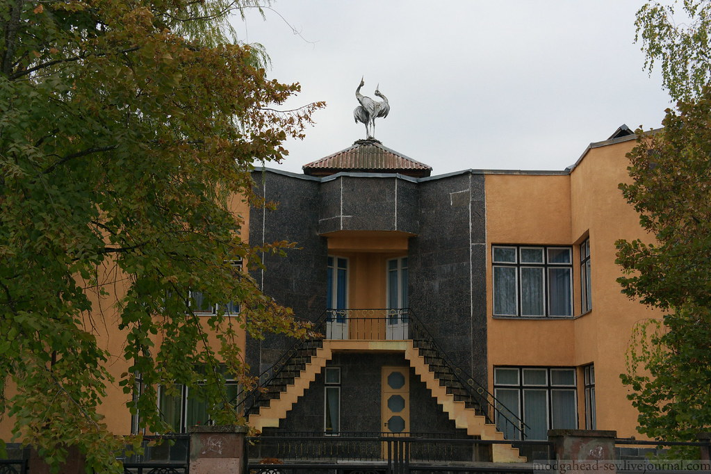 Slavutich-26