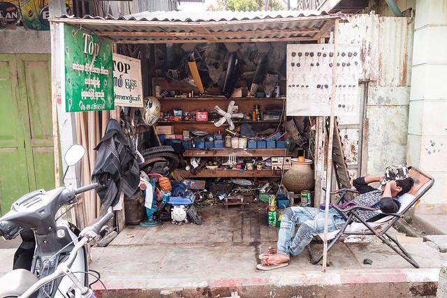 Myanmar #077