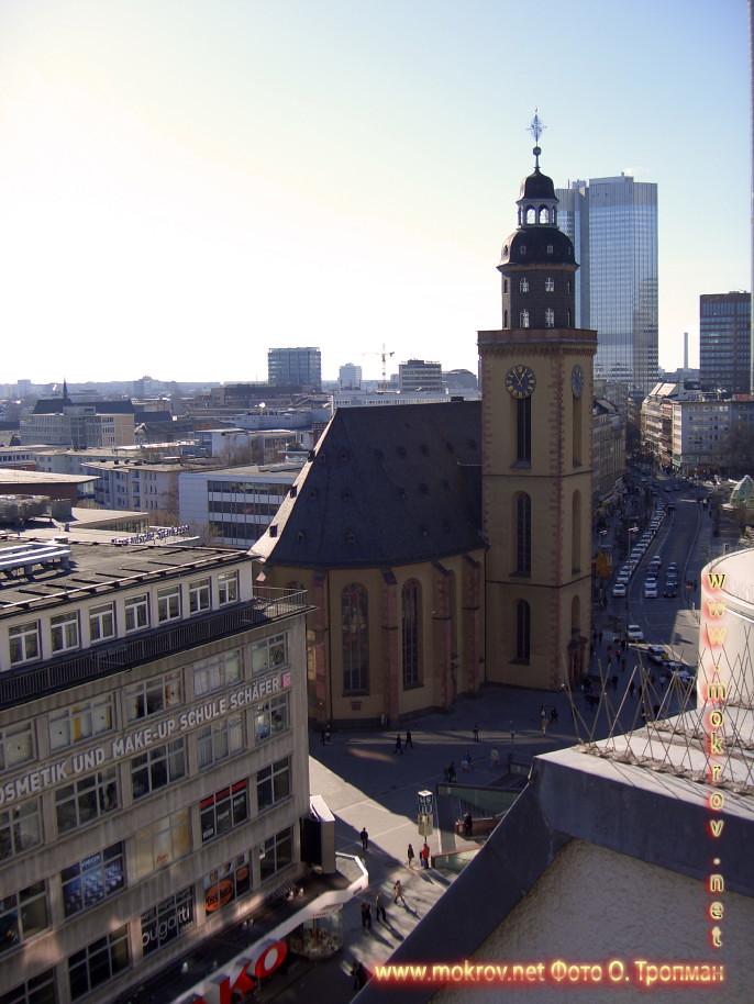 Города Франкфурт на Майне фоторепортажи