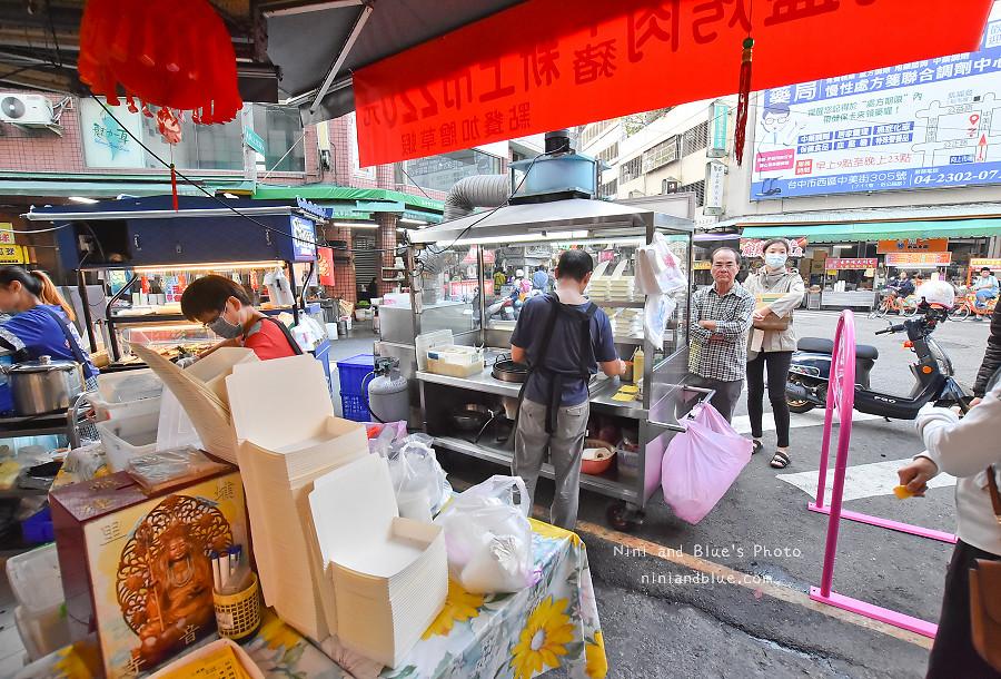 台中素食臭豆腐向上黃昏菜市場美食05