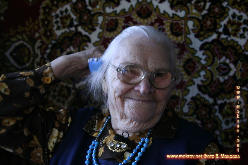 Бабуля.