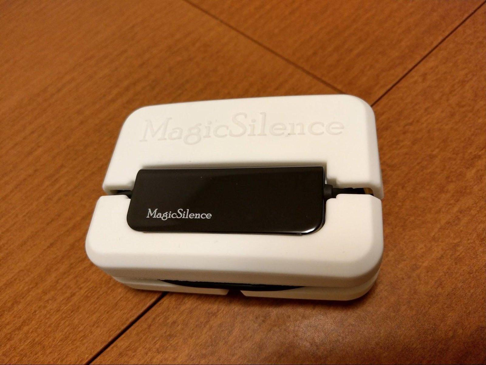 MagicSilence