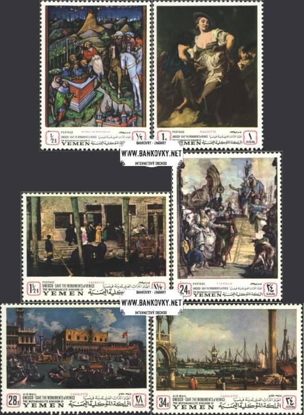 Známky Jemen kráľovstvo 1968 Benátske umenie razítk. séria