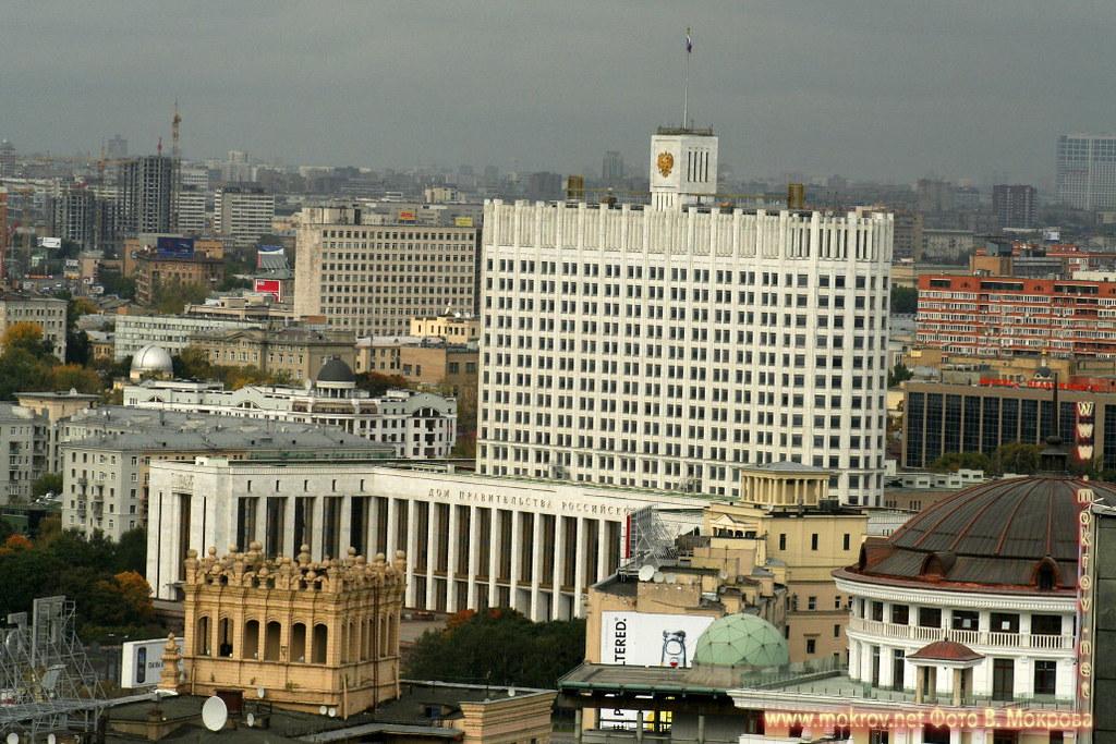 Белый дом в Москва.