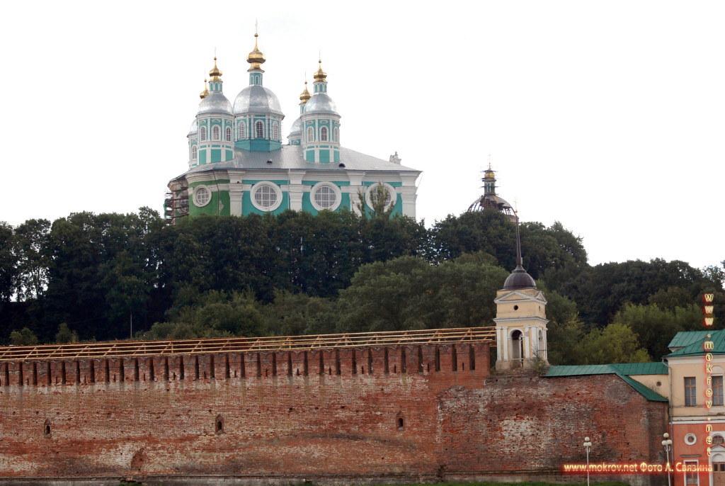 Город Смоленск фотоснимки достопримечательностей