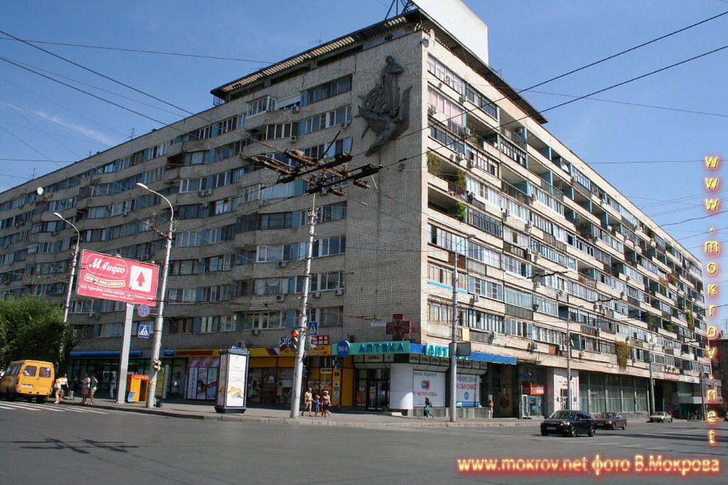Город Волгоград картинки