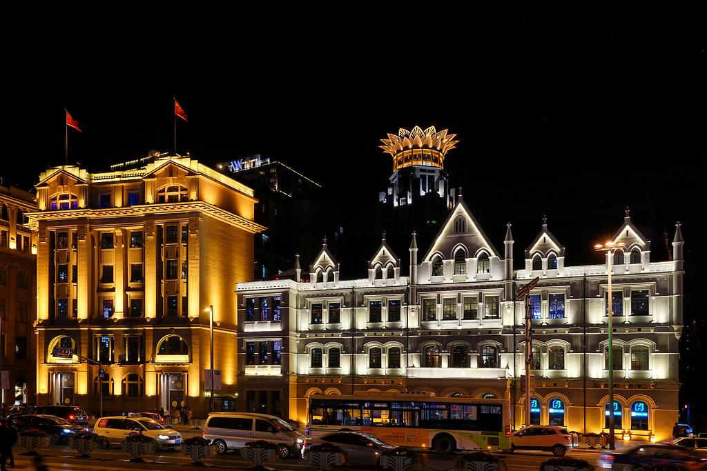 Jinjiang MetroPolo Hotel Classiq,Off Bund Shanghai