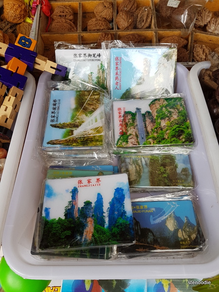 Tianzi Mountain souvenirs