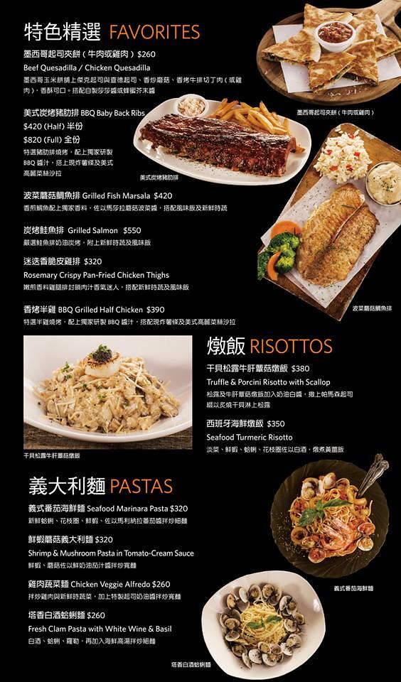 傑克兄弟牛排館臺中公益店 .菜單DM06