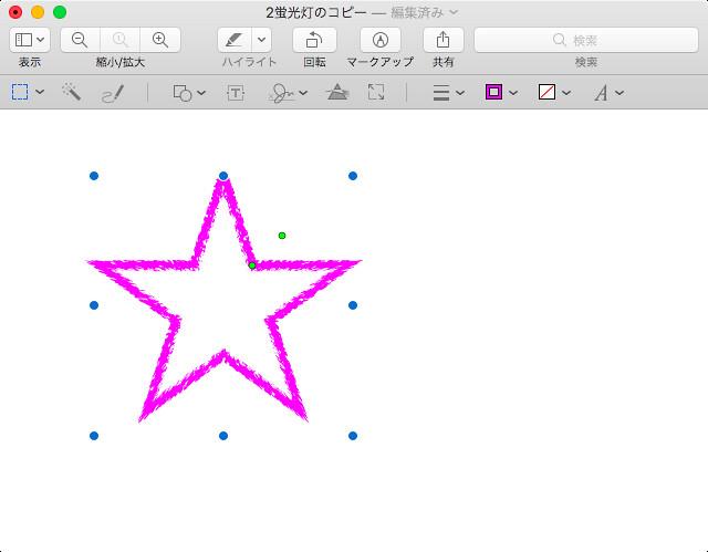 1星を描く