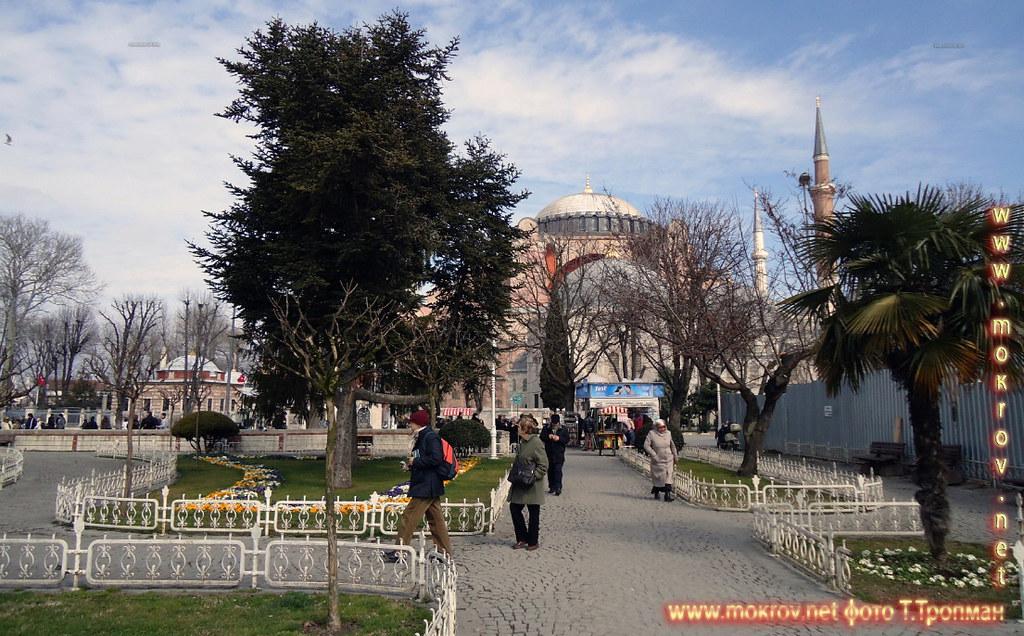Город Стамбул — Турция с фотокамерой прогулки туристов
