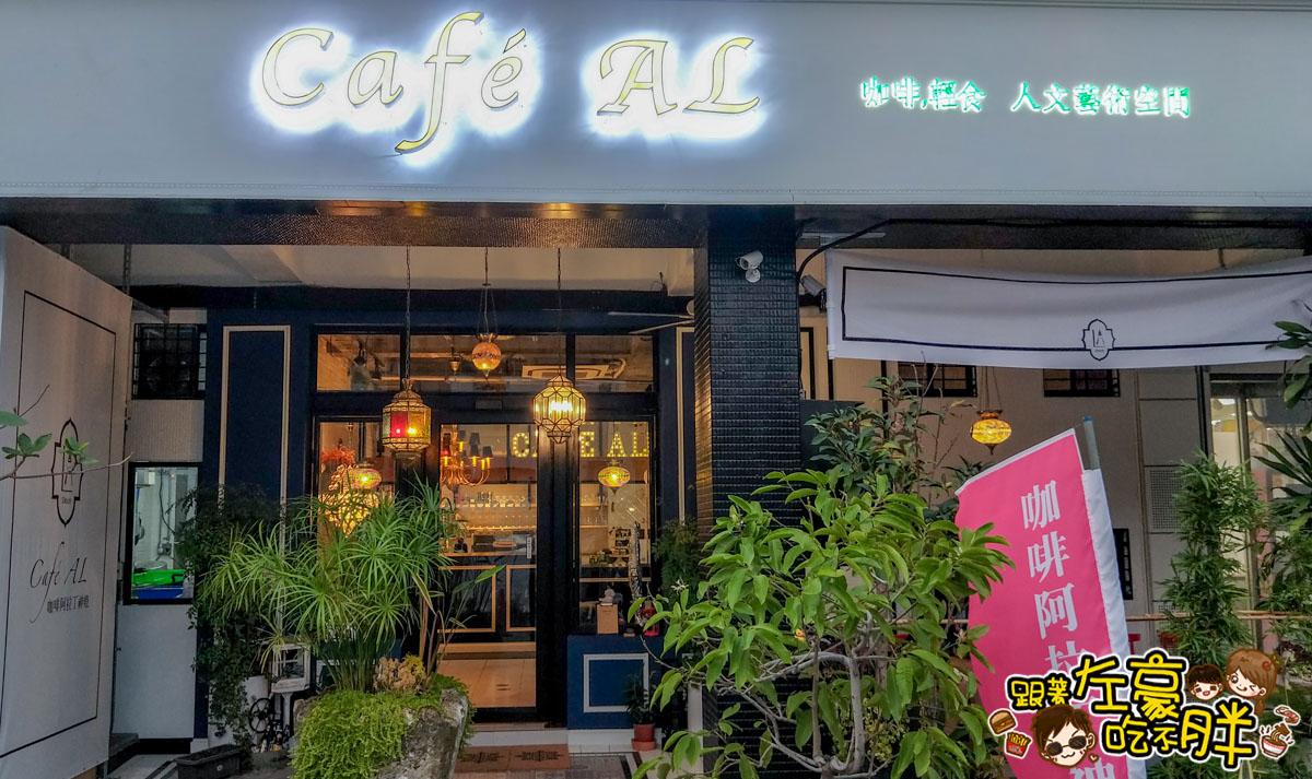 咖啡阿拉丁神燈CafeAL-95