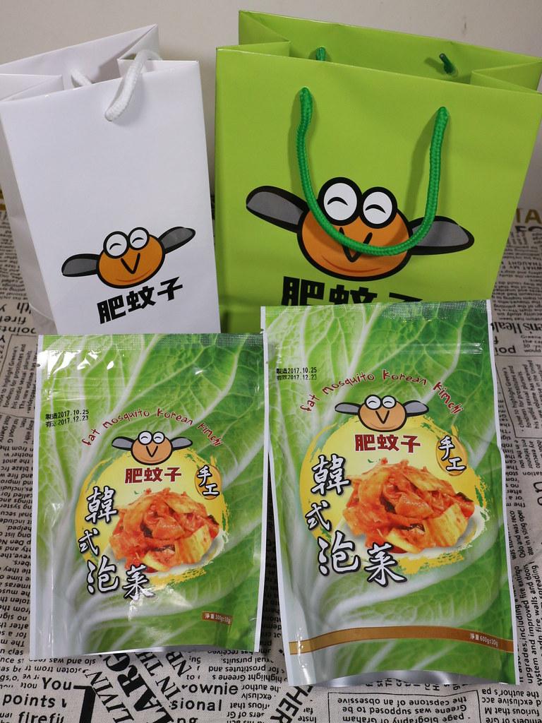 肥蚊子泡菜 (6)