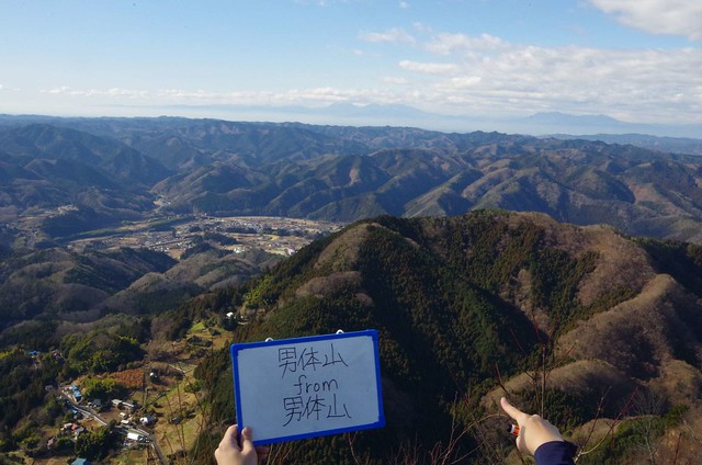 20161231_奥久慈男体山(Saku)_0011