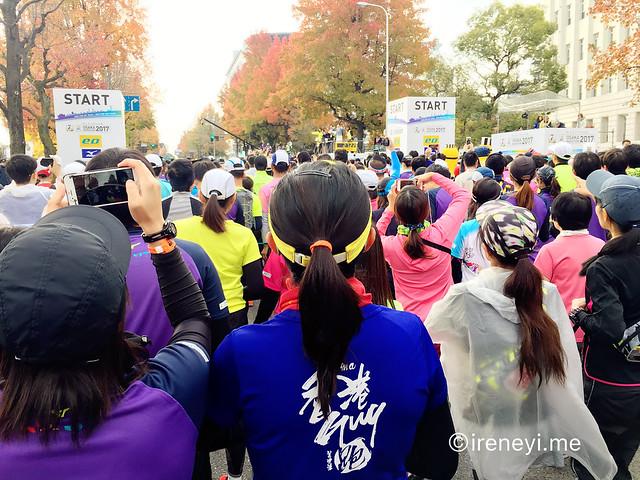 大阪馬拉松2017起跑點