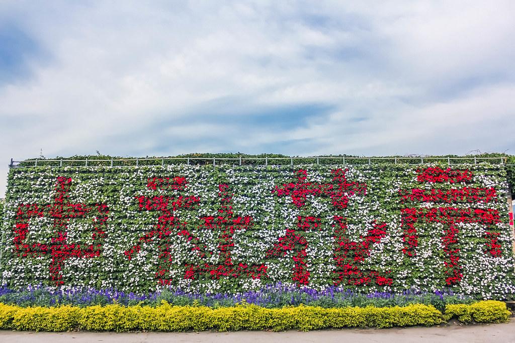 zhong-she-guan-guang-flower-market-alexisjetsets