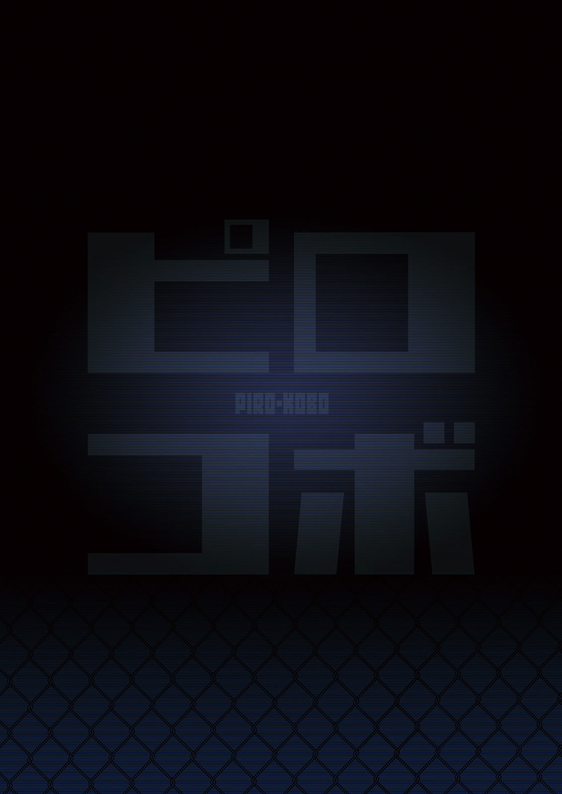HentaiVN.net - Ảnh 28 - Damegami-sama wa Nomisugi ni Gochuui o! (Kono Subarashii Sekai ni Syukufuku o!) - 駄女神様は飲み過ぎにご注意を! (この素晴らしい世界に祝福を!) - Oneshot