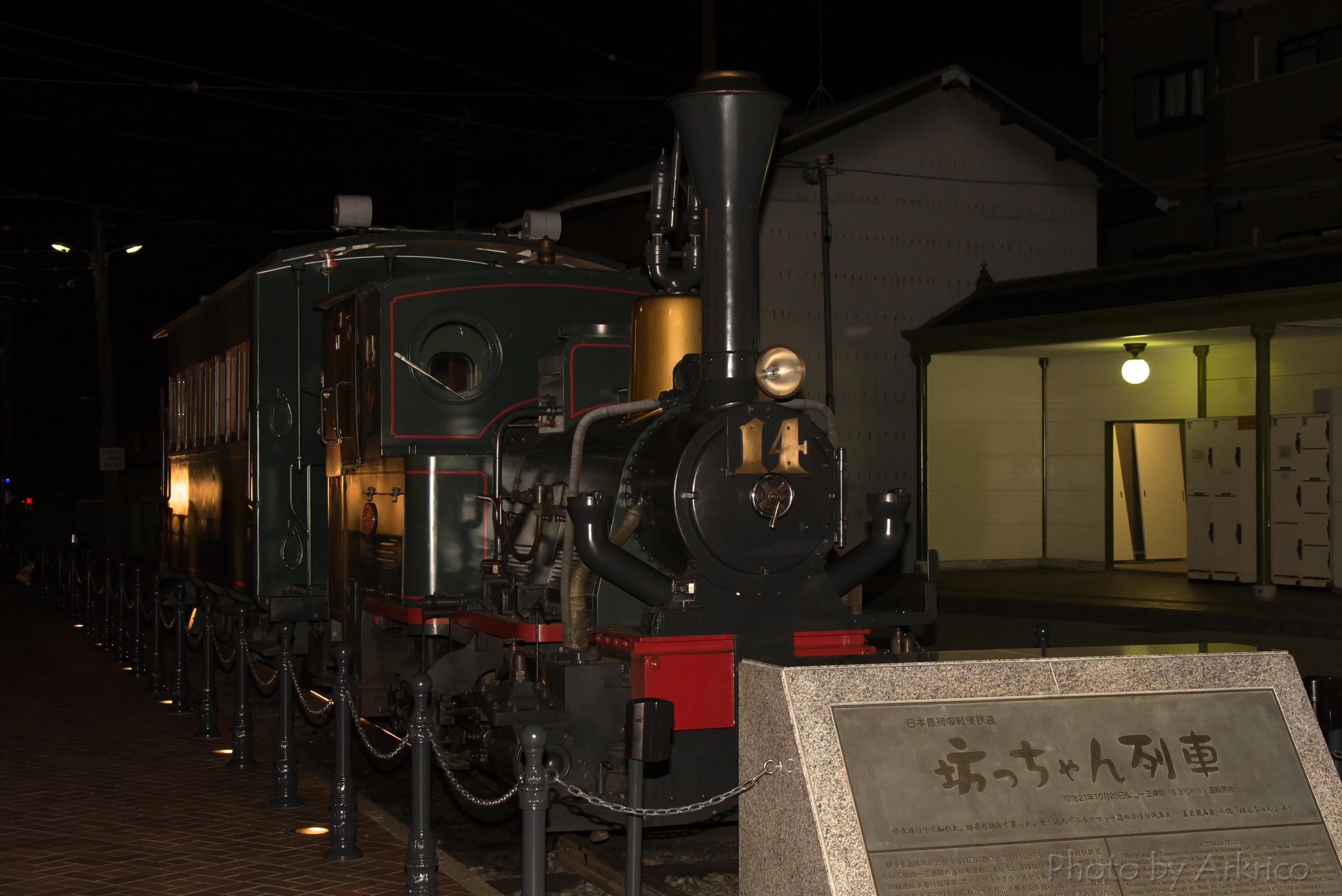 An old locomotive.