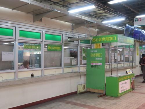 金沢競馬場の初心者専用窓口