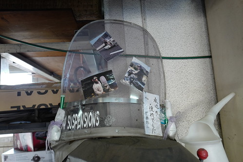 L1130574