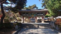 Beomeosa Temple 梵魚寺