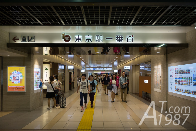 First Avenue Tokyo Station