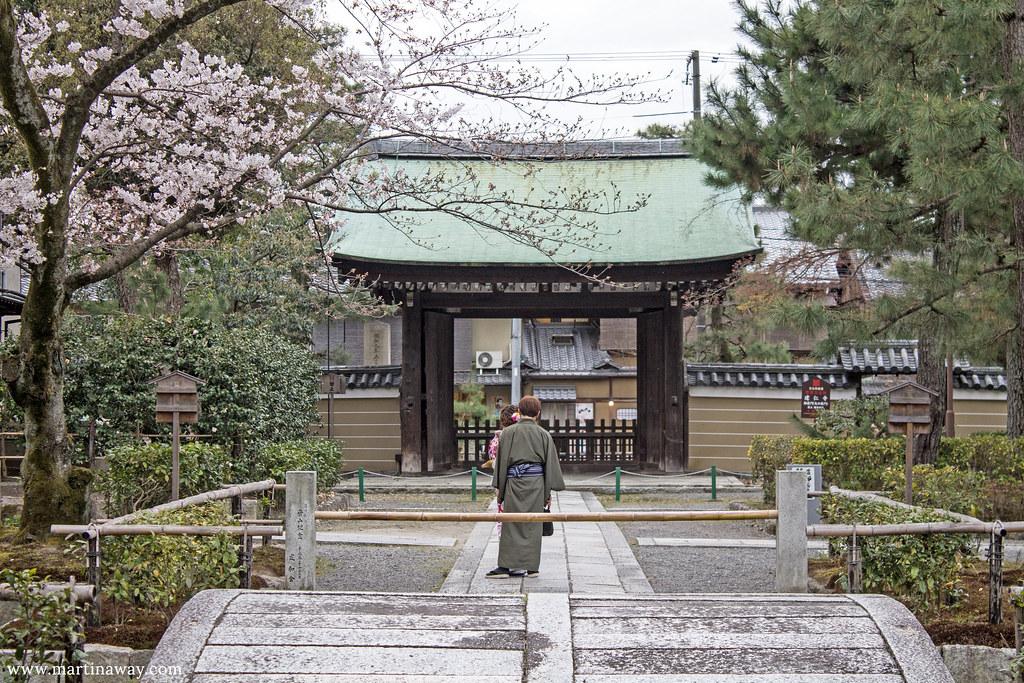 Quartiere Gion