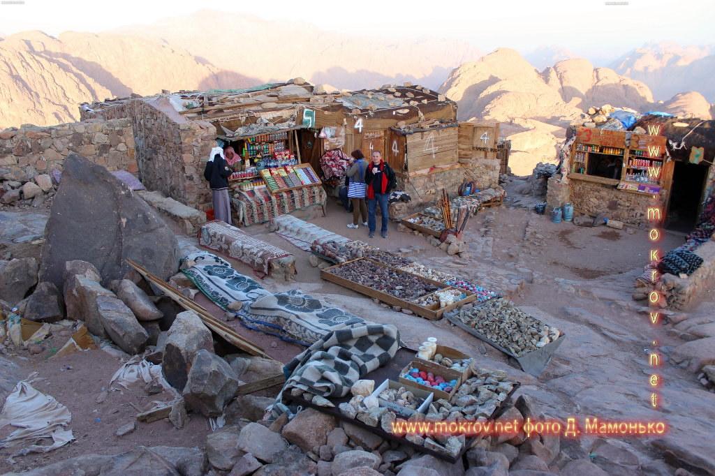 Синайские горы — Египт в этом альбоме фотоработы