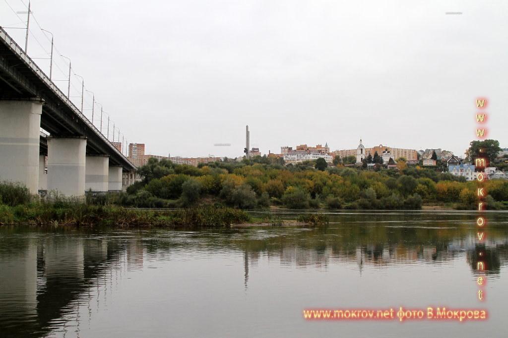 Город Калуга, мост через реку Оку.