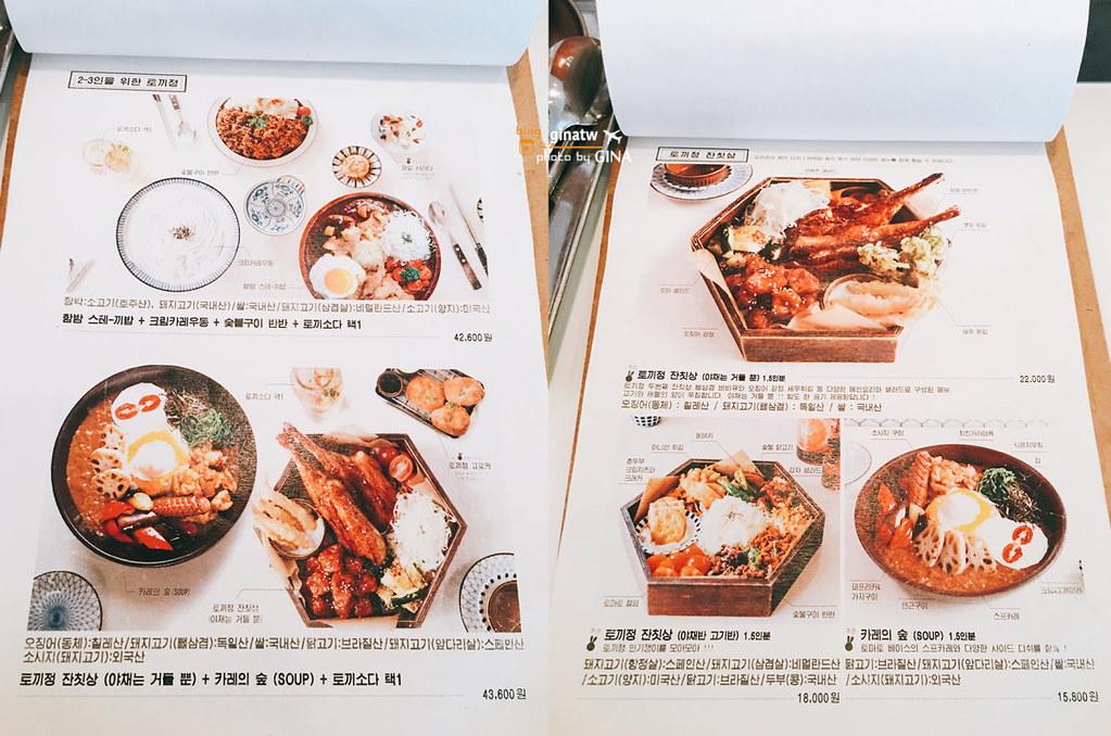 【首爾站美食】兔子停餐廳|超人氣奶油咖哩烏龍麵|토끼정(停)/Tokkijung Project/크림 카레 우동 @GINA環球旅行生活|不會韓文也可以去韓國 🇹🇼