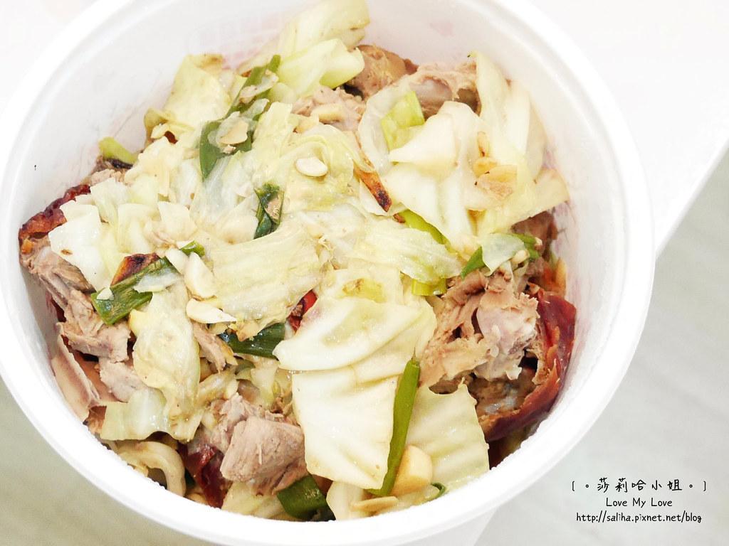 師大夜市金廚北平烤鴨店烤鴨三吃 (4)