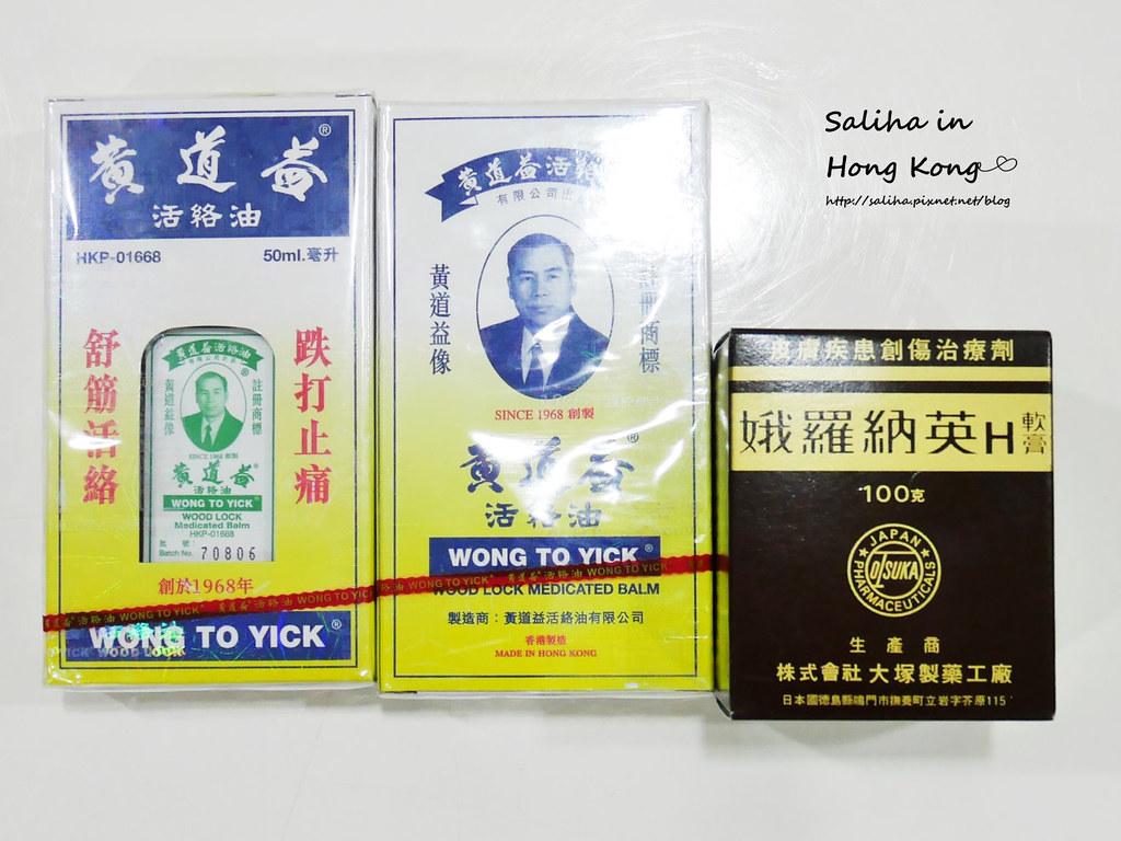 香港必買半手禮推薦 (26)