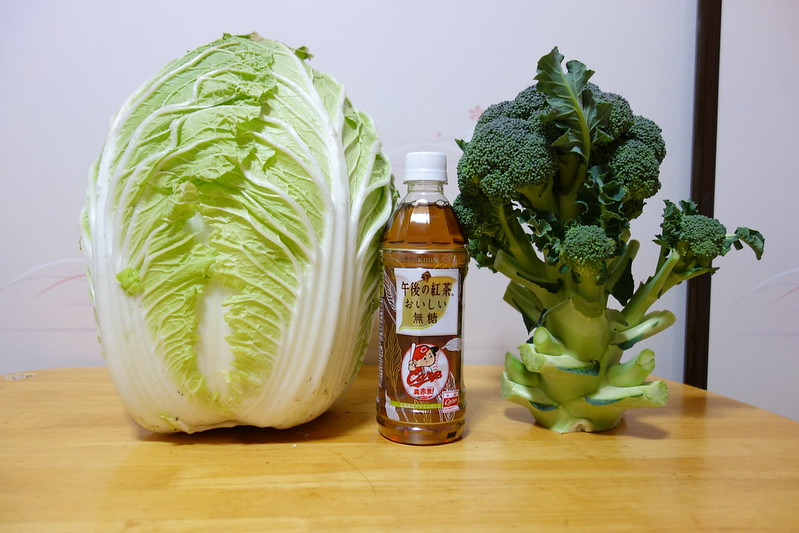 vegetables with tea