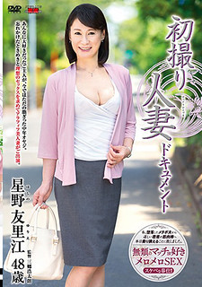 JRZD-766 First Taking A Wife Document Document Yuie Hoshino