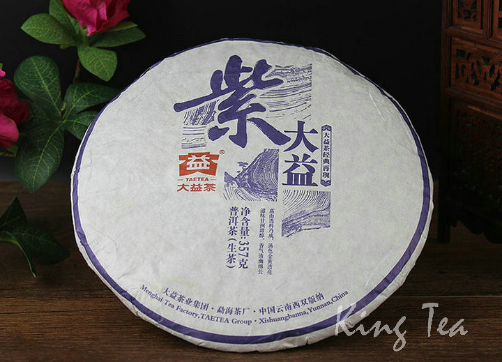 Free Shipping 2015 TAE TEA DaYi Purple DaYi or Zi Da Yi Cake 357g China YunNan MengHai Chinese Puer Puerh Raw Tea Sheng Cha Premium