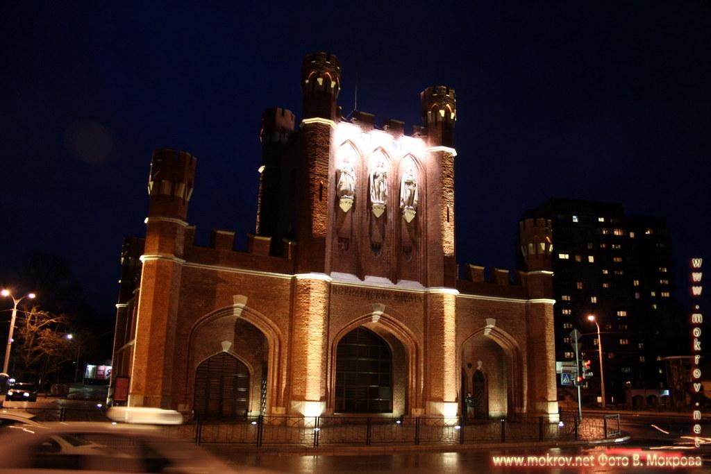 Королевские ворота в Калининграде.