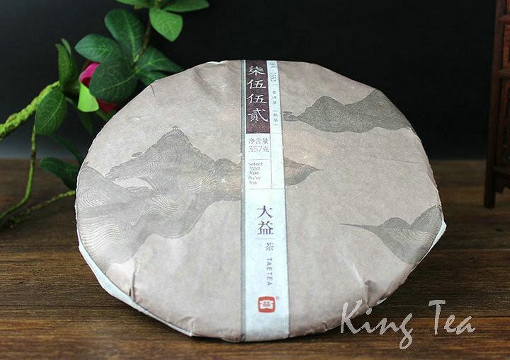 Free Shipping 2015 TAE TEA DaYi 7552 Cake 357g China YunNan MengHai Chinese Puer Puerh Ripe Tea Shou Cha