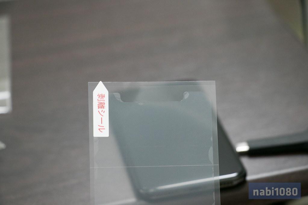 マックスむらいのアンチグレアフィルム iPhone X02