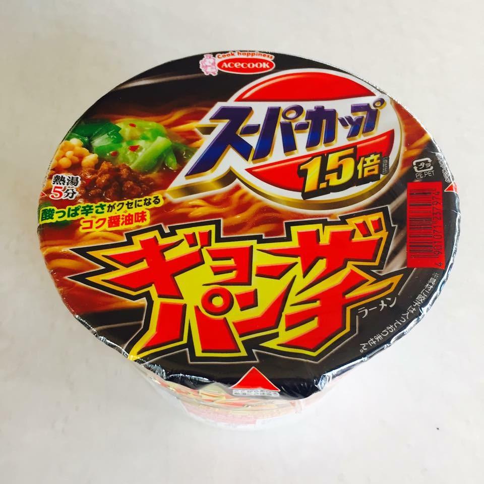 Fwd: ご飯にかけるギョーザ味ラーメン②