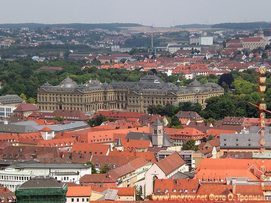 Исторический центр Вюрцбурга пейзажи