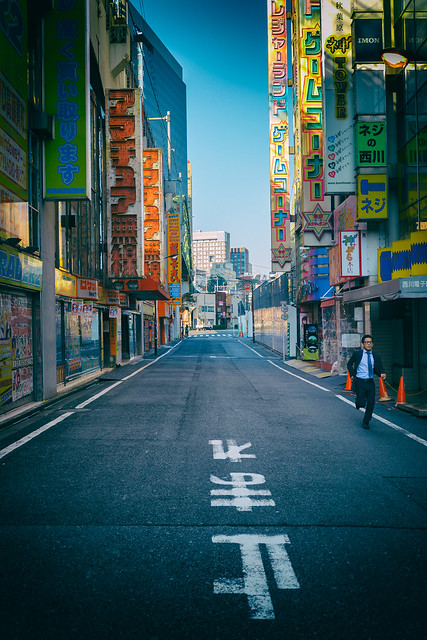 STOP. Akihabara