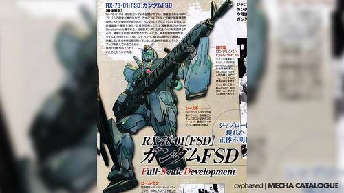 """""""Next Phase Gunpla"""" - HG Gundam FSD"""