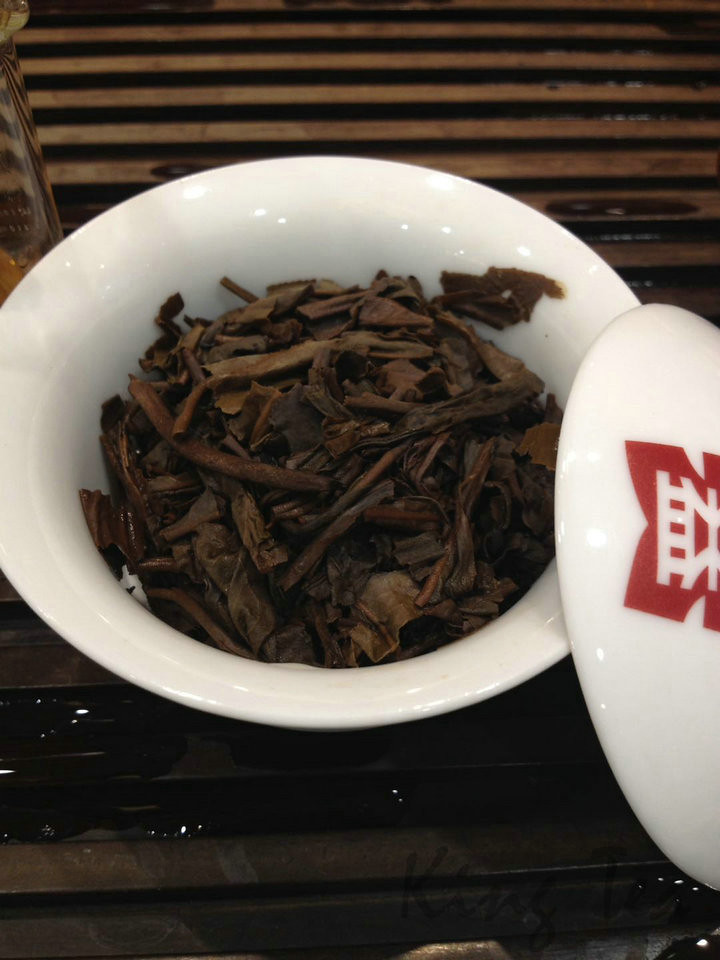 2003 DaYi 301 batch 7222 Puer Puerh Raw Tea Sheng Cha (Sold on chunk)