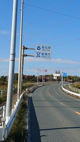 翌朝  みるきーはこのツアーの為に買ったロードタイヤがパンクし大幅に遅れる  写真は静岡を抜けた時のもの