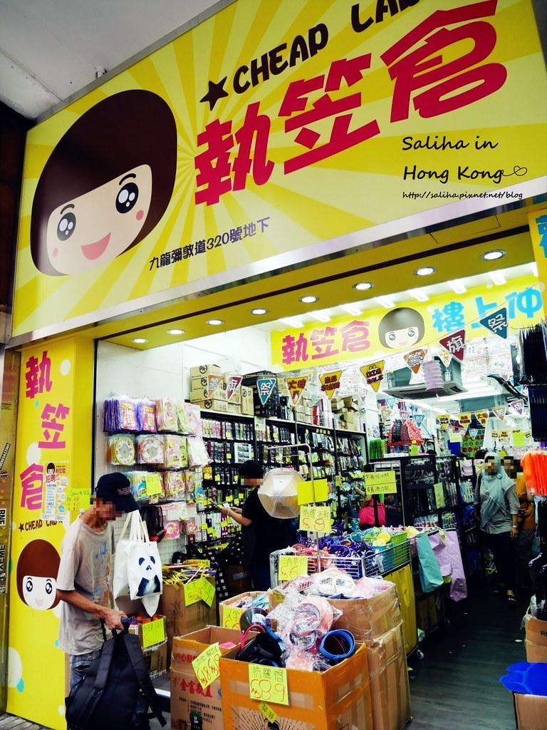 香港佐敦站附近好買文具店雜貨店小物伴手禮推薦 (10)