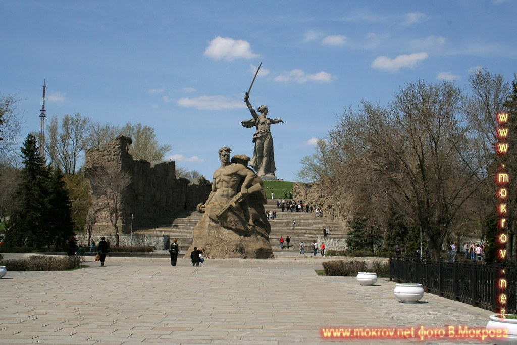 Мемариал Мамаев курган г. Волгоград,