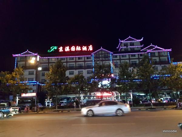 Jingxi International Hotel night view