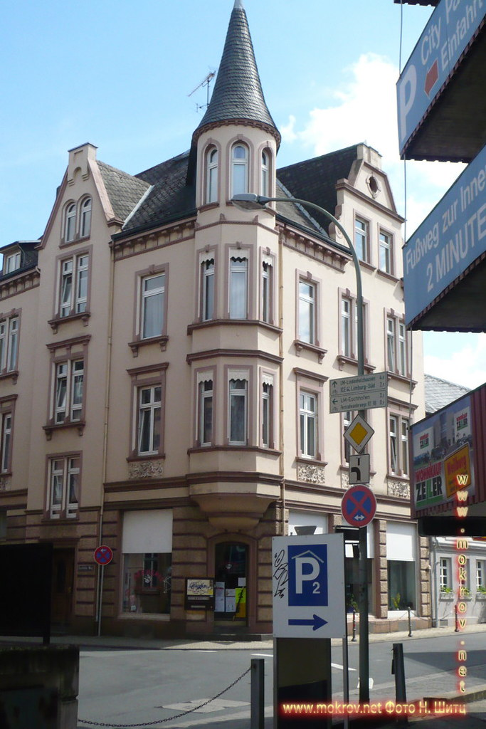 Город Лимбург на Лане пейзажи